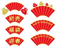 Japanese new year decoration set. The year of the mouse. royalty free illustration