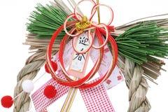 Japanese new year decoration shimenawa. Japanese new year decoration. /In Japanese it is written `Happy New Year royalty free stock image