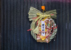 Japanese New Year decorations on door Stock Image