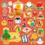 Japanese new year decorative elements.Japanese traditional toy.White edge.Vector illustration.Japanese text means royalty free illustration