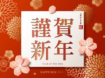Japanese New Year design. Happy New Year and prosperous in Japanese words with plum flower and chrysanthemum on red background Stock Photos