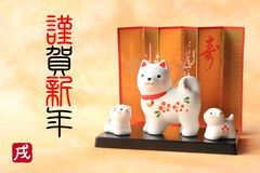 Japanese new year dog object on traditional paper Royalty Free Stock Photos