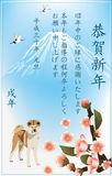 Japanese New Year of the Earth Dog 2018 greeting card. Business Japanese New Year greeting card. Text translation: Congratulations on the New Year Stock Images
