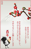 Japanese New Year Greeting card. Japanese text: : Year of the Rooster; Japanese expression for Happy New Year; Thank you for your great help during the past royalty free illustration