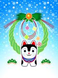 New Year ornament with dog toy. Japanese New Year ornament with dog toy Inu hariko royalty free illustration