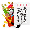 Japanese New Year Post Card With New Year's Ornament In Bag Royalty Free Stock Photos