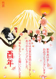 Japanese New Year of the Rooster greeting card. Stock Images