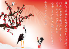 Japanese New Year of the rooster 2017 greeting card. Japanese New Year greeting card. Text translation: Congratulations on the New Year; Japanese expression vector illustration