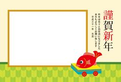 Japanese New year`s card 2019.Traditional Japanese toy photo frame. royalty free illustration