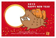 Japanese New year's card 2019 with wild boar.Photo frame. stock illustration