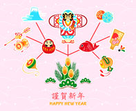 Japanese New Year symbols. Postcard with Japanese New Year symbols as wish tree Stock Photos