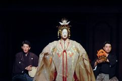 JAPANESE NOH THEATRE Royalty Free Stock Images