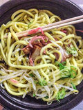 Japanese noodle dish Royalty Free Stock Photo