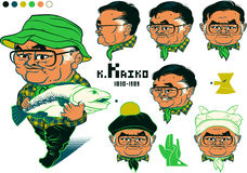Japanese novelist. Short story writer, essayist, literary critic, and television documentary writer Stock Photo