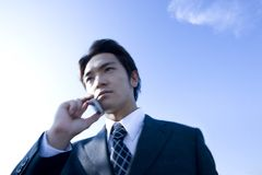 Japanese office worker Stock Photography