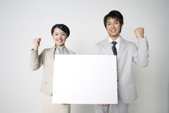 Japanese office workers Stock Images