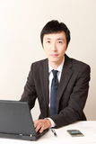 Japanese officeworker Royalty Free Stock Photography