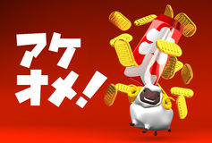 Japanese Old Coins, Greeting, Sheep On Red Royalty Free Stock Photos