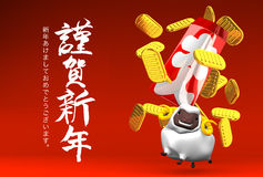 Japanese Old Coins, Greeting, Sheep On Red Royalty Free Stock Images