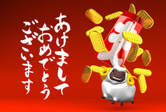 Japanese Old Coins, Greeting, Sheep On Red Stock Image
