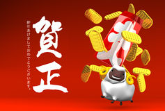 Japanese Old Coins, Greeting, Sheep On Red. 3D render illustration For The Year Of The Sheep,2015 In Japan Stock Photography
