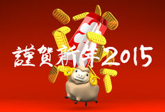 Japanese Old Coins, Sheep, Greeting On Red. 3D render illustration For The Year Of The Sheep,2015 In Japan Stock Photo