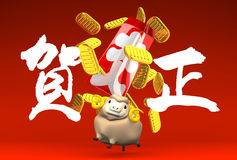 Japanese Old Coins, Sheep, Greeting On Red Royalty Free Stock Photo