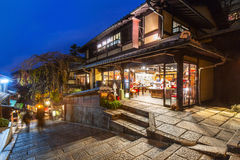 Japanese old town in Higashiyama District of Kyoto Royalty Free Stock Images