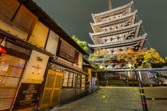 Japanese old town in Higashiyama District of Kyoto at night Royalty Free Stock Photography