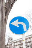 Japanese one way sign Royalty Free Stock Image