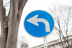 Japanese one way sign Royalty Free Stock Images