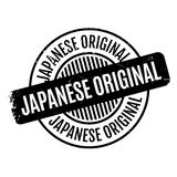 Japanese Original rubber stamp Royalty Free Stock Photo
