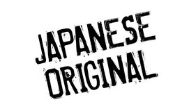 Japanese Original rubber stamp Royalty Free Stock Photos