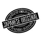 Japanese Original rubber stamp Royalty Free Stock Images