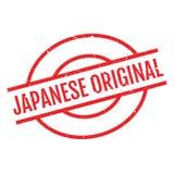 Japanese Original rubber stamp Royalty Free Stock Photo