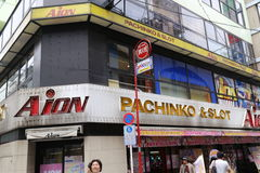 Japanese Pachinko Parlor Stock Images