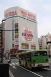 Japanese Pachinko Parlor Royalty Free Stock Image