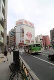 Japanese Pachinko Parlor Royalty Free Stock Photo