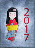2017 japanese paper doll greeting card. 2017 japanese paper doll kokeshi greeting card Stock Photo