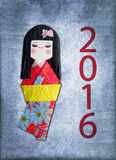 2016 japanese paper doll (kokeshi)  card. 2016 japanese paper doll (kokeshi) greeting card Royalty Free Stock Photos