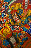 Japanese Paper Kite Royalty Free Stock Image