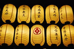 Japanese paper lamps Stock Images