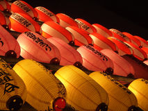 Japanese Paper Lantern Royalty Free Stock Photos