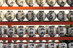 Japanese paper lantern Stock Images