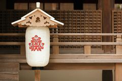 Japanese paper lantern Royalty Free Stock Photo