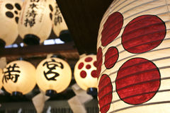 Japanese paper lanterns. Taken at a Temple in Kyoto royalty free stock image