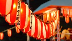Japanese Paper Lanterns at Bon-odori Festival Stock Images