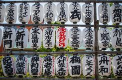 Japanese paper lanterns lined up on bamboo rafts with Japanese writings and hangs beside a temple in Tokyo, Japan. TOKYO, JAPAN - April 30, 2017, Japanese paper Stock Images