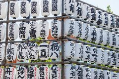 Japanese paper lanterns lined up on bamboo rafts with Japanese writings and hangs beside a temple in Tokyo, Japan. TOKYO, JAPAN - April 30, 2017, Japanese paper Stock Image