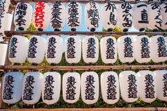 Japanese paper lanterns Royalty Free Stock Images